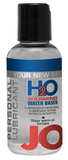 Hřejivý lubrikační gel JO (60 ml)