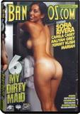 DVD - My Dirty Maid 6