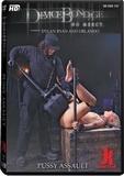 DVD - Pussy Assault