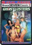 DVD - Ghostlusters