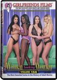 DVD - Women Seeking Women Vol. 154