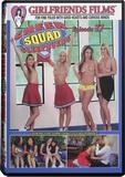 DVD - Cheer Squad Sleepovers 27