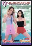 DVD - Women Seeking Women Vol. 162