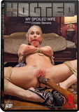 DVD - My Spoiled Wife