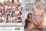 DVD - Sapphic Foot Worship
