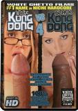 DVD - White Kong Dong vs Black Kong Dong 4