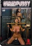 DVD - Damsel in Distress
