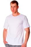 Pánské triko Cornette Authentic 202 bílé